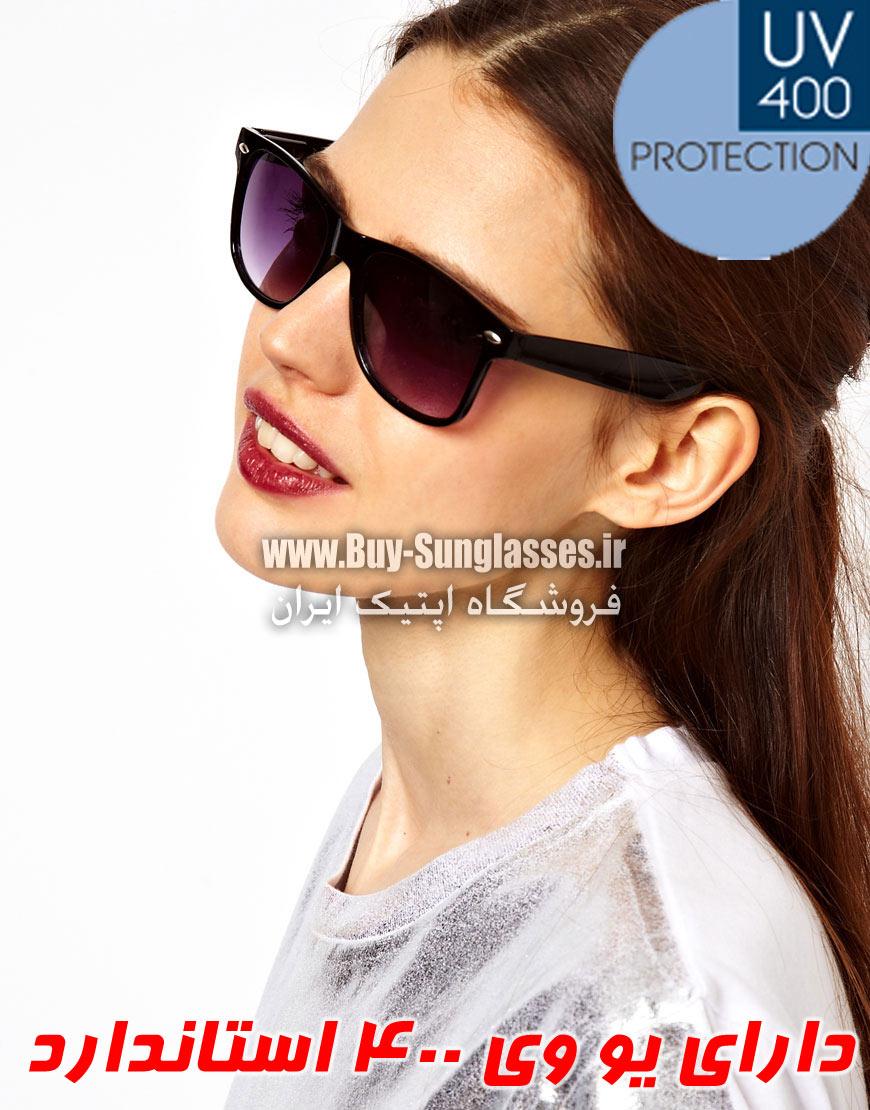 عینک آفتابی 2012