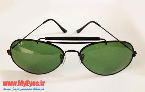 فروش پستی عینک خلبانی